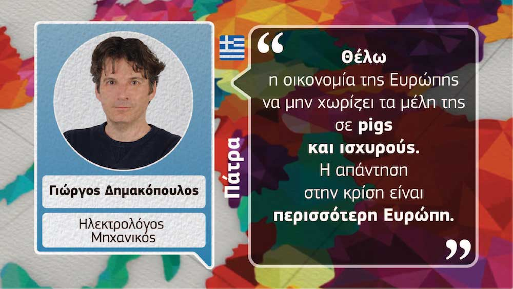 dimakopoulos
