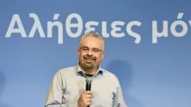 Υποψήφιος ευρωβουλευτής Αναστάσης Περράκης