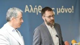 Γιάννης Κωνσταντινίδης